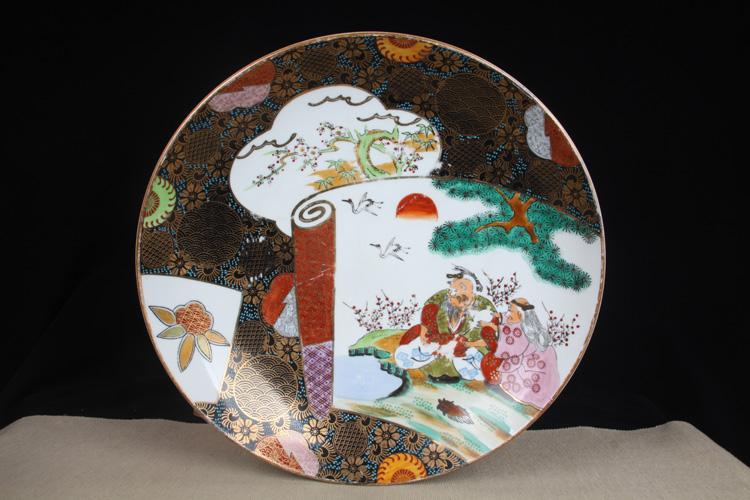 日本陶瓷 日本九谷烧彩绘人物图案大圆盘